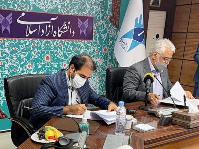 تفاهم نامه همکاری مشترک گل گهر و دانشگاه آزاد اسلامی کشور امضا شد