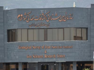 ضرورت شناسایی منابع آبی کارستی جدید و پایش فرونشست دشت ها در خراسان شمالی