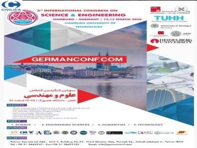 سومین کنگره بین المللی علوم و مهندسی
