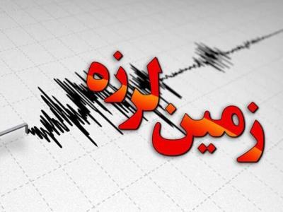 گزارش آماری زلزله های فروردین ماه ۱۳۹۹