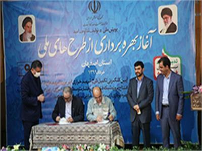تمرکز شرکت فولاد مبارکه اصفهان و سازمان زمین شناسی کشور بر توسعه همکاری های زمین شناسی و اکتشافی